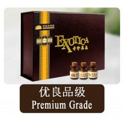 Premium Grade Porcupine...