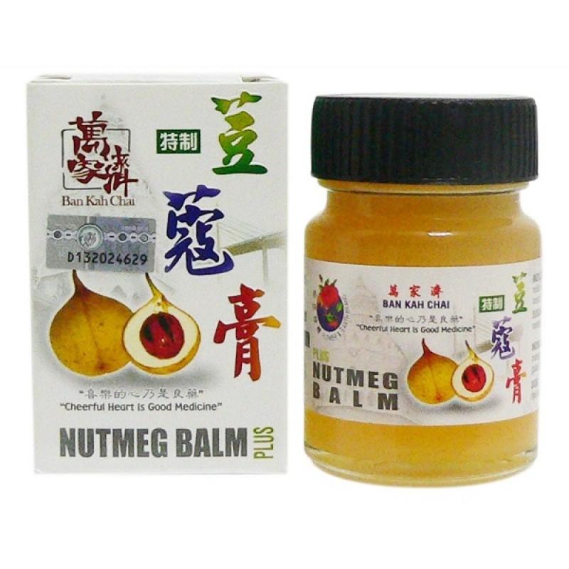 Traditional Nutmeg Balm (20g)